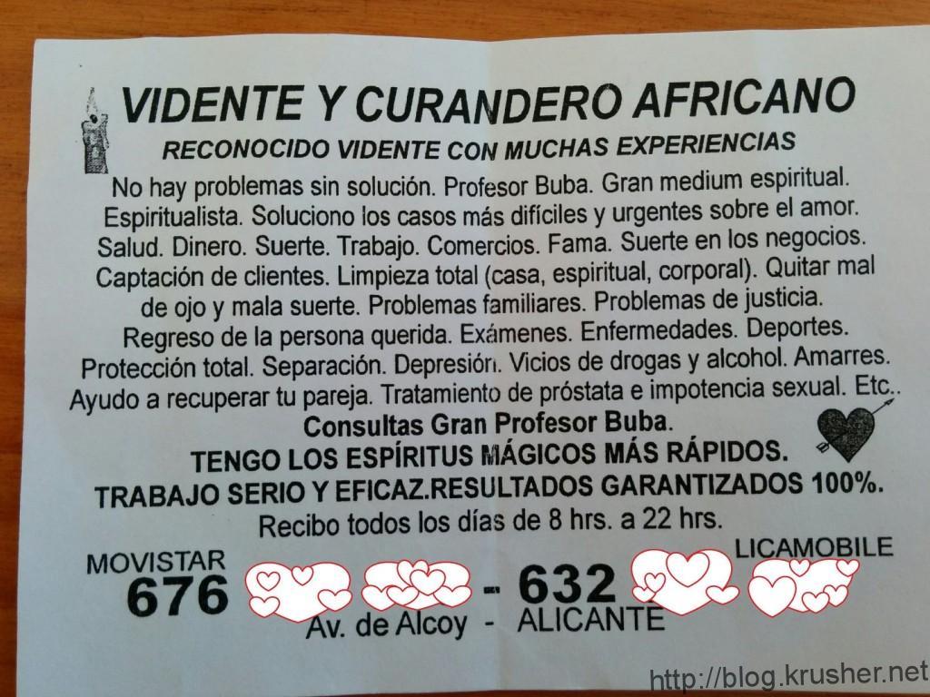 Vidente y curandero africano