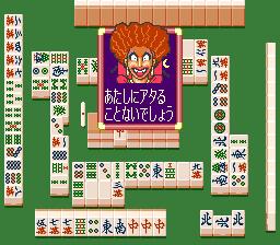 Super-Mahjong-Taikai-(Japan)-(Rev-2)008