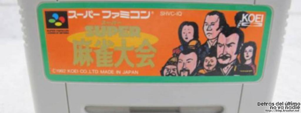mahjong-taikai-cover